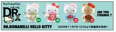 091107_kitty