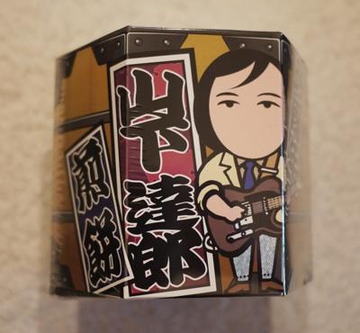 Tatsuro_senbei1