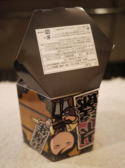 Tatsuro_senbei3_2