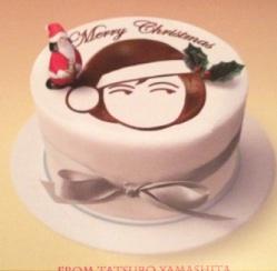 タツローマニア 2012年クリスマス No.84