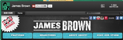 James Brown YouTube