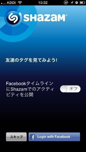 Shazam facebook画面
