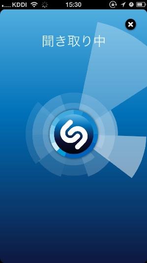 Shazam 解析中画面