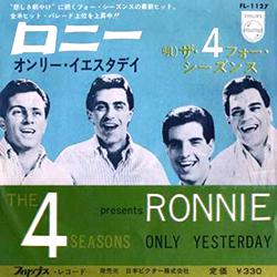 four seasons ronnie