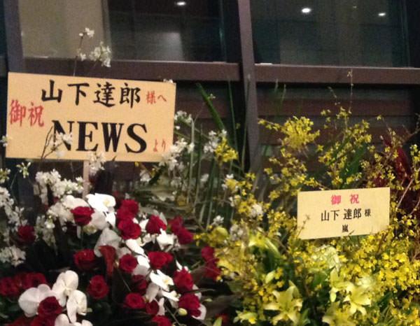 NEWSと嵐の花束