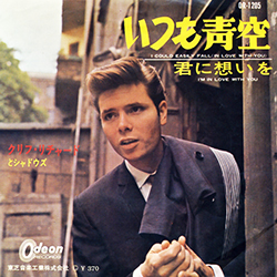 CLIFF RICHARD I COULD EASILY FALL (IN LIVE WITH YOU)