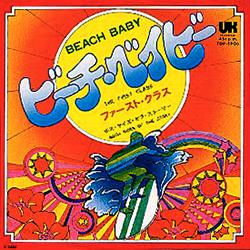 BEACH BABY Firstclass