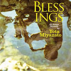 NAVY BLUE RAIN / 宮里陽太 BLESSINGS