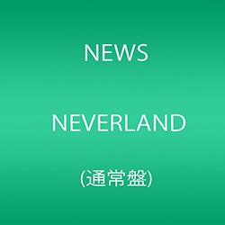 FOREVER MINE / 増田貴久(NEWS) NEVERLAND