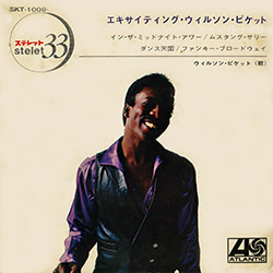 MUSTANG SALLY / WILSON PICKETT